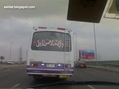 نكت مصرية وصور كوميدية مصرية Comic+3