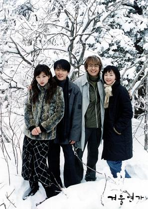 winter sonata#39;s theme song in