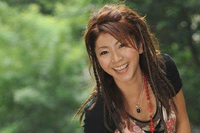 Yuka, cantante japonesa