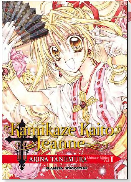 Kamikaze Kaito Jeanne Kanzenban, de Arina Tanemura
