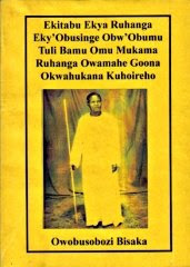 Bisaka Book