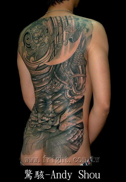 friendship tattoos for guys. upper back tattoos for men