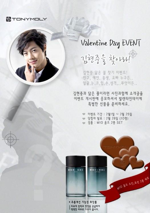 [kim+hyun+joong+tony+moly+valentine+event.jpg]