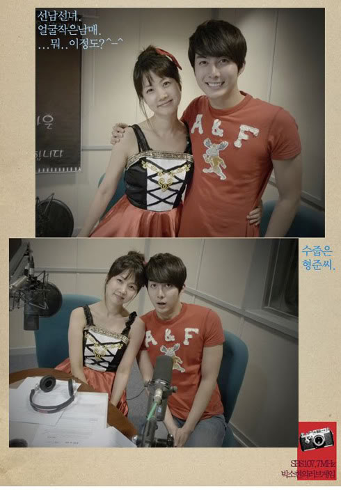 http://2.bp.blogspot.com/_vu9uqzISxb0/TDvj8gYmRzI/AAAAAAAAL_Q/sSU37q5aLk0/s1600/kim+hyung+jun+love+game.jpg