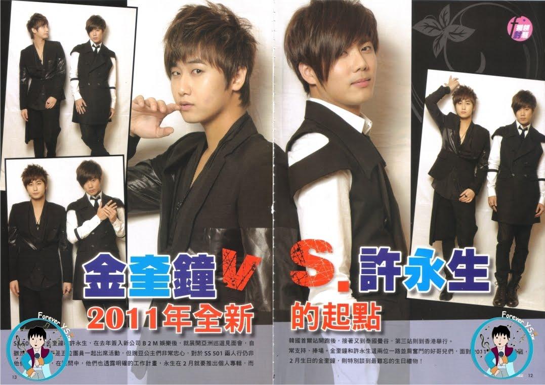 http://2.bp.blogspot.com/_vu9uqzISxb0/TUYOGaV4oBI/AAAAAAAATNI/qVjnIDIySJA/s1600/kyusaeng.jpg