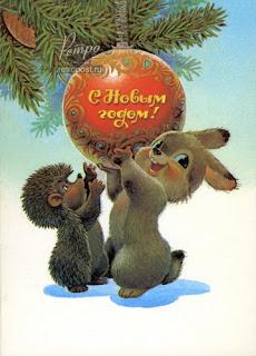Советские новогодние открытки.