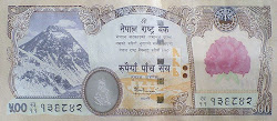 500 Rupees Note Of Nepal