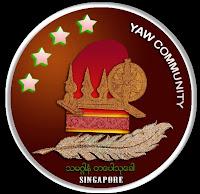 အသင္း Logo