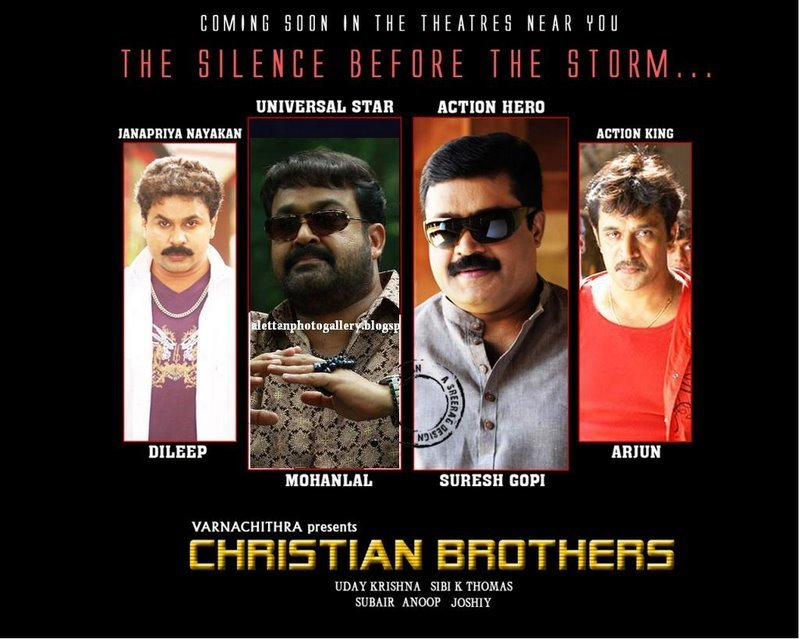 [Mohanlal-Suresh+Gopi-Dileep-Arjun-Joshy-Christian+Brothers-movie-stills-images-pics.jpg]
