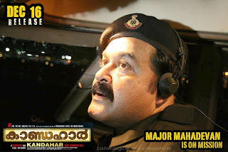 Malayalam Movie Kandahar Pictures