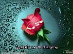 Ya Rasulullah, Muhammad aL Mustafa ^_^