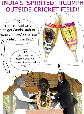 Raise a toast to Gandhigiri
