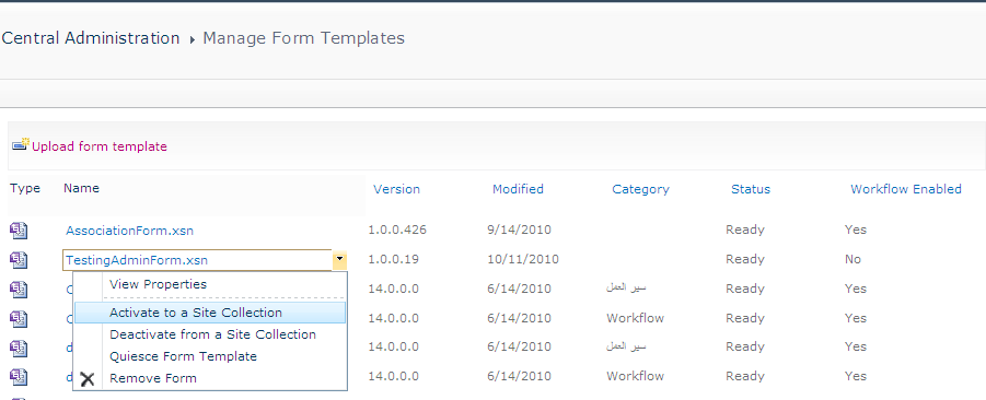 3 so you need to create new form library that will use infopath form template
