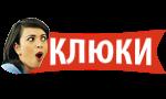 ЖЪЛТА МЕДИЯ!