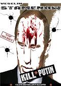 Убий Путин - Издание на английски!