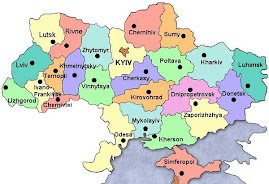 Map of Ukraine Regions