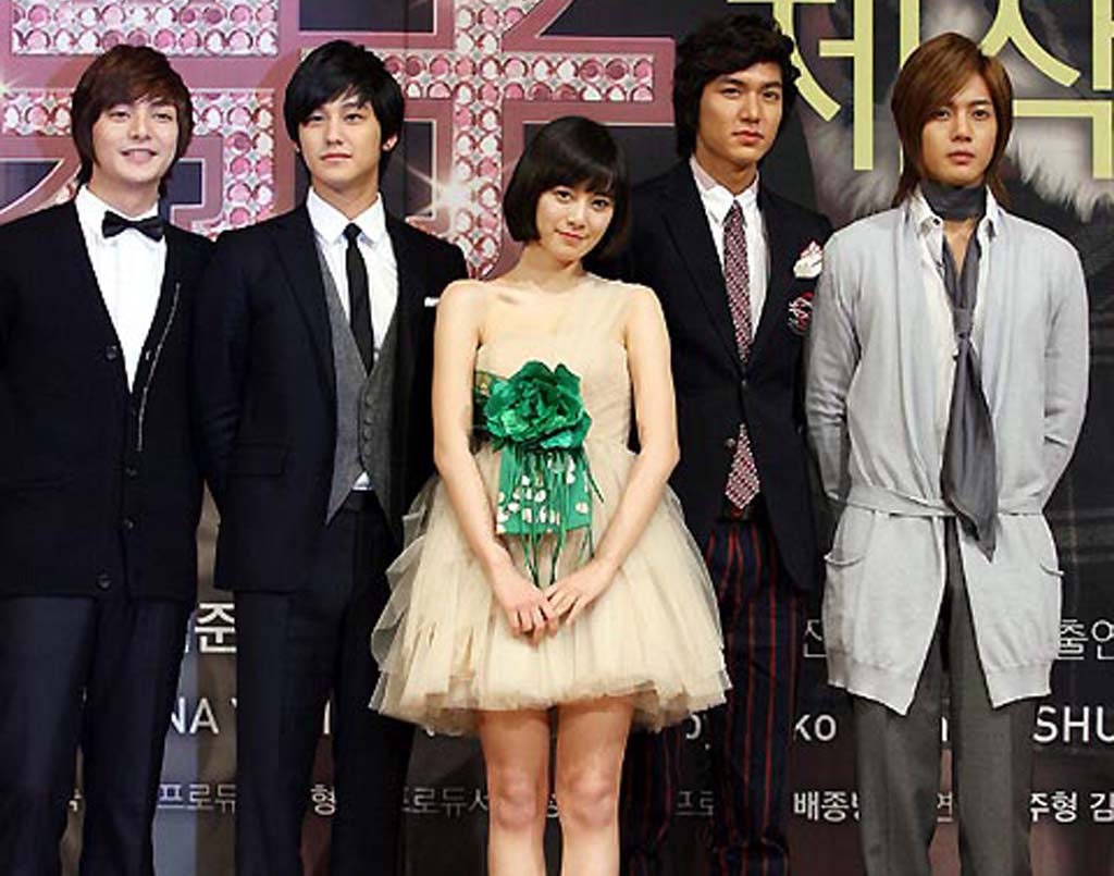 VIZIO BLOG: BOYS BEFORE FLOWERS (BOYS OVER FLOWERS)