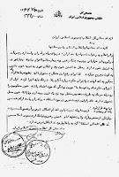 Iranian blood transfusion  IRANIAN WOMAN  http://zaneirani.blogspot.com/ زن ايـرانـی