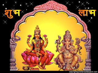 Om Jai Laxmi Mata Lyrics Video