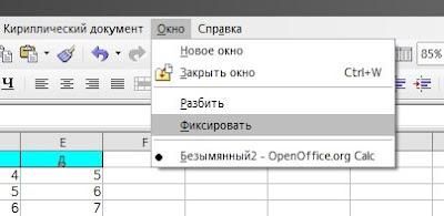 Как сделать чтобы шапка сайта оставалась на месте при прокрутке сталкер сервер для css
