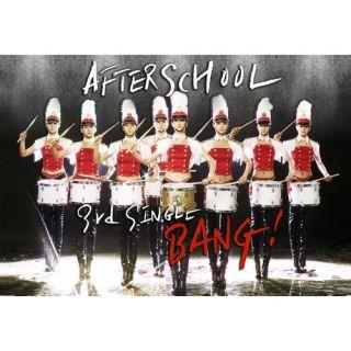 تــقــريــر وصــور عـــن الــفــرقــهــ الــرائــعــهــ ومــثــيــرة After Scho0l Afterschool-bang