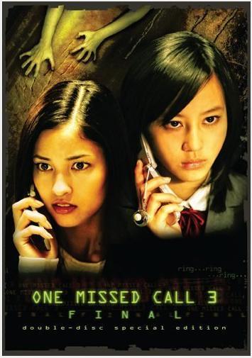 One Missed Call 2008 - IMDb