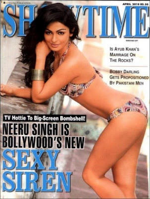 Neeru Singh in Bikini on Showtime Magazine