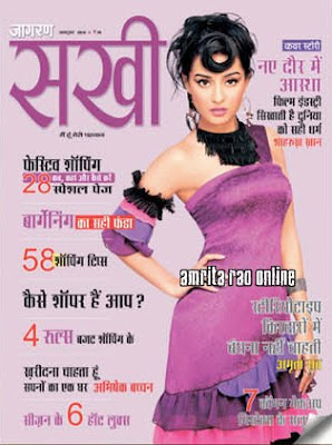 Amrita Rao on Sakhi Magazine