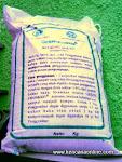 Penggembur Kompos Green Phoskko® [GP-2)] - Bulking Agent
