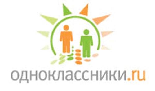 Примирение Twitter с Одноклассниками