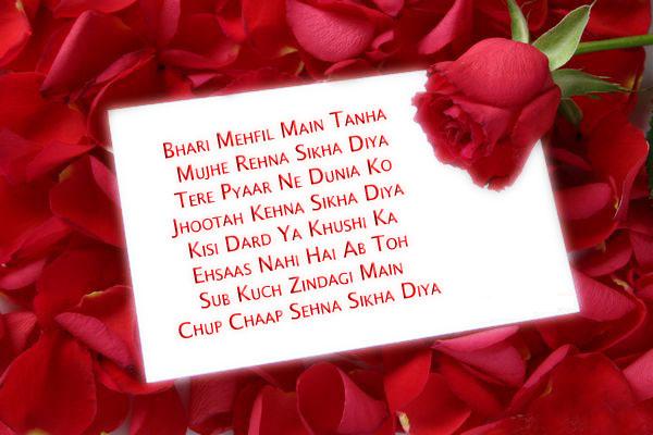 flirt hindi sms shayari dil