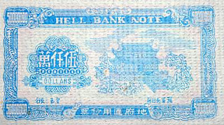 Image of a banknote drawn on the Bank of Hell