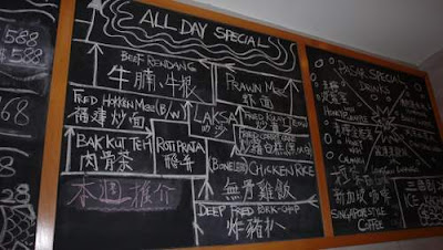 Image of the 'Daily Special' and 'Pasar Special Drinks' board for Pasar restaurant in Hong Kong.