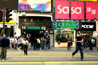 Image of Chungking Mansions, Kowloon, Hong Kong--the street level scene.
