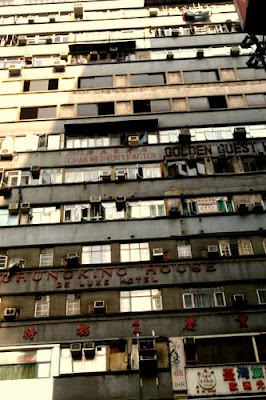 Image of Chungking Mansions, Kowloon, Hong Kong--above street level; where the cheap hostels live.