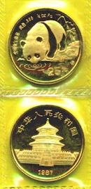 1987 Chinese PANDA Bear