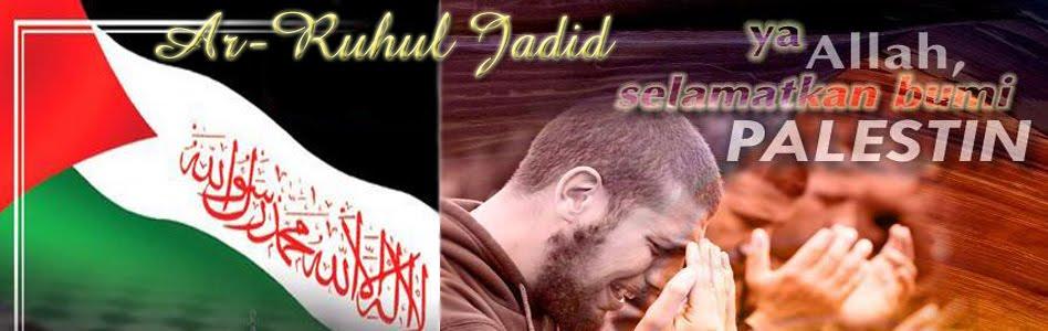 Ar Ruhul Jadid
