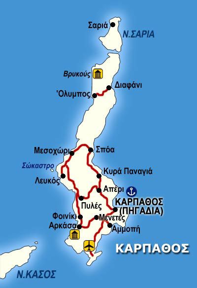Arkasa Karpathos Greece