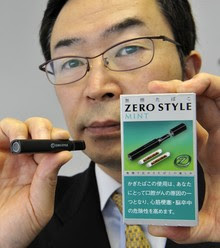 ZEROSTYLE MINT - cigarrillo sin humo made in japan