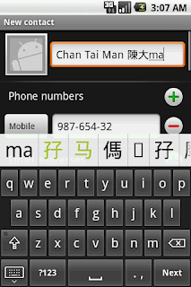 Cantonese keyboard for Android, normal key keyboard layout with highlighted selection history