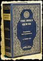 Flash Al-Quran