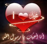 UhibbukhA ya Muhammad saw...