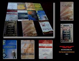 Islamic Ensclopedy...