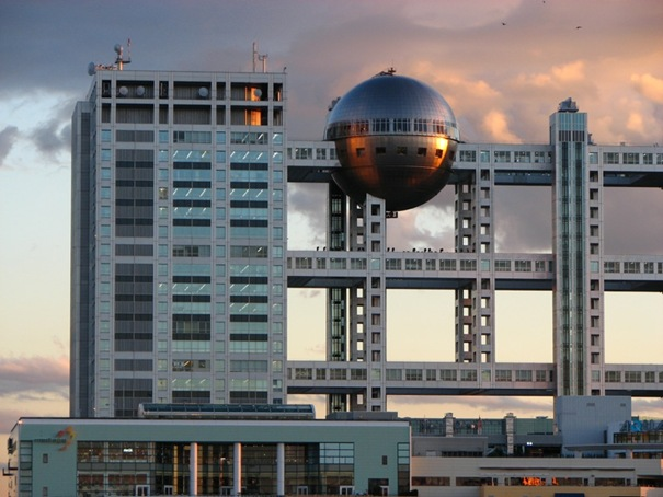 Amazing pictures strange buildings for Architecture tokyo