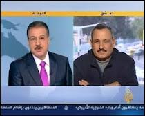 رد الممثل الرسمي للبعث في العراق على تخرصات اقزام الاحتلال الجدد
