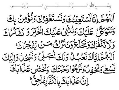 Dawat e shafi urdu books