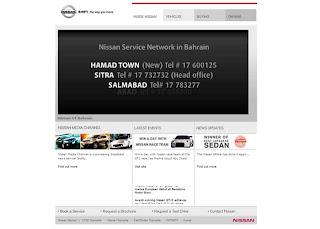 Nissan Dealer in Bahrain