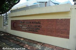 Pusat Darah Negara