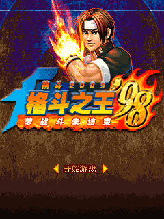Jogo para celular - The King of Fighters 98