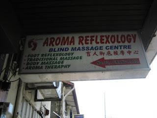 Massage / Reflexology @ Jalan Penang, Penang